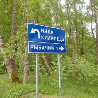 Hinweisschild Rybatschi, Russland